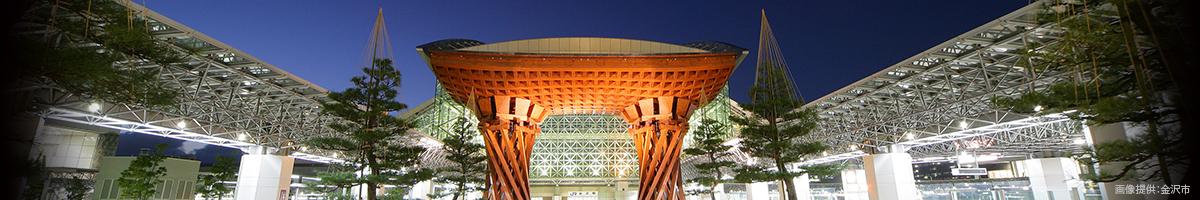 金沢へのアクセス