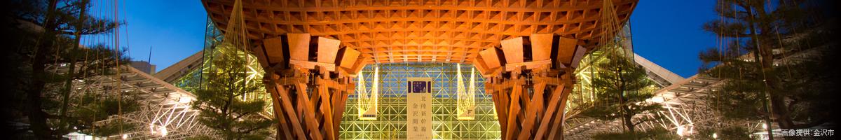 金沢駅で買える北陸の幸を凝縮した駅弁8選