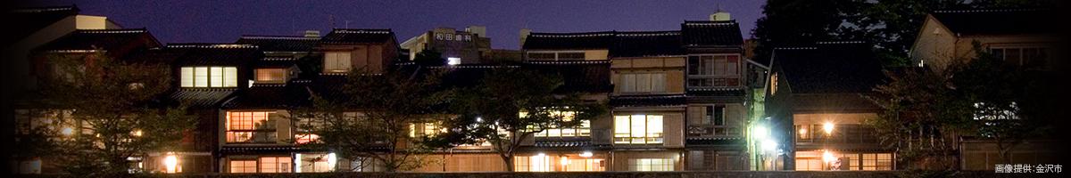 金沢に泊まる