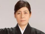 第4回 松田 若子