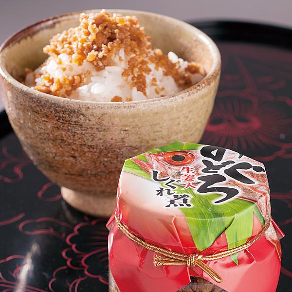 『珍味のかさい』ののどぐろ生姜しぐれ煮