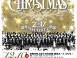 「Anointed mass choir」コンサートペアチケット