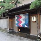 浅田屋旅館