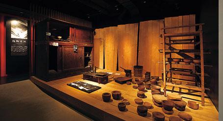 角偉三郎美術館