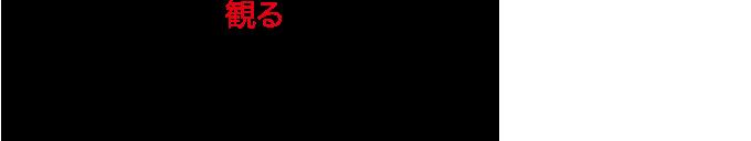 [七尾市和倉町]角偉三郎美術館