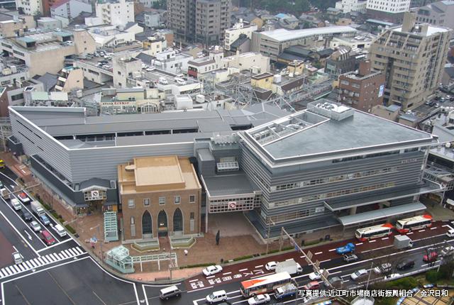 近江町市場(2009年4月~)