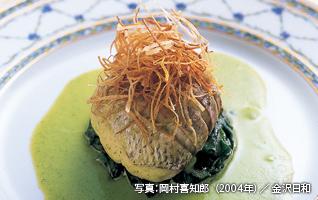 レストラン シェ・ヌゥ