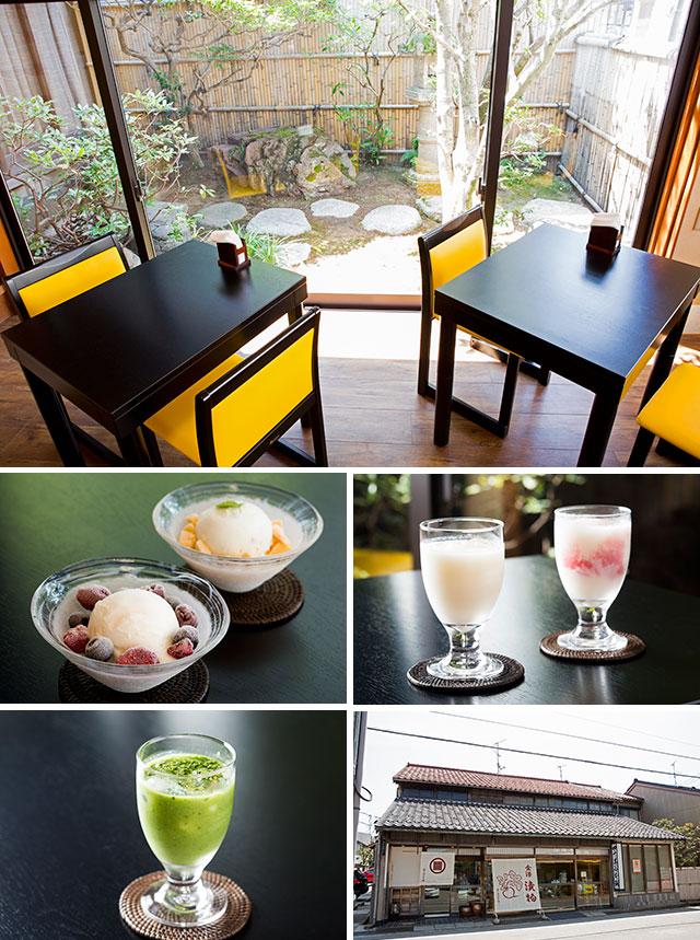 四十萬谷本舗金沢町家発酵カフェ