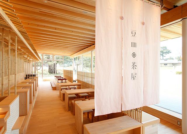 和カフェ豆皿茶屋