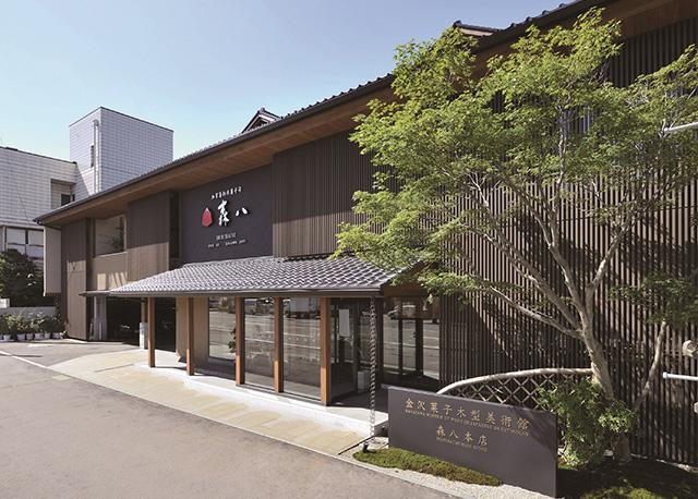 加賀藩御用菓子司森八本店 茶寮カフェ