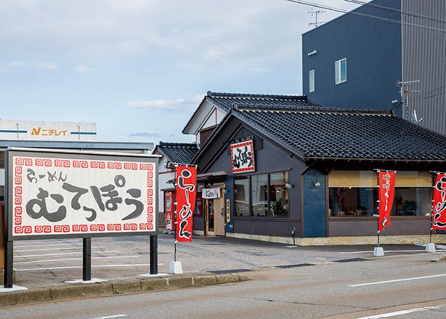 濃厚魚介スープラーメン むてっぽう金沢店