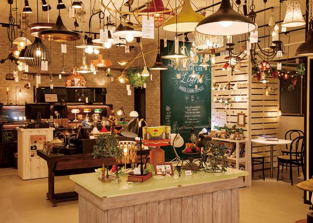 Lighting ShopSAWAYA