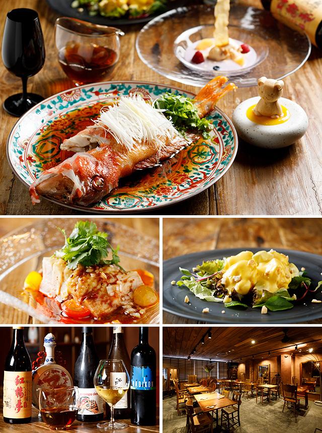 金沢の中華料理とワイン彩花