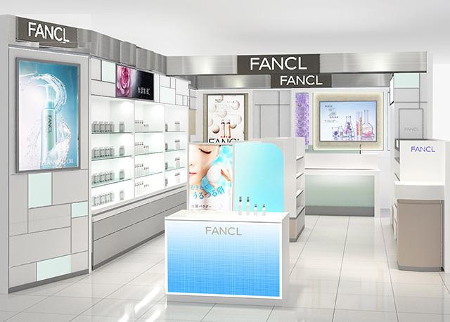 FANCL 大和香林坊店