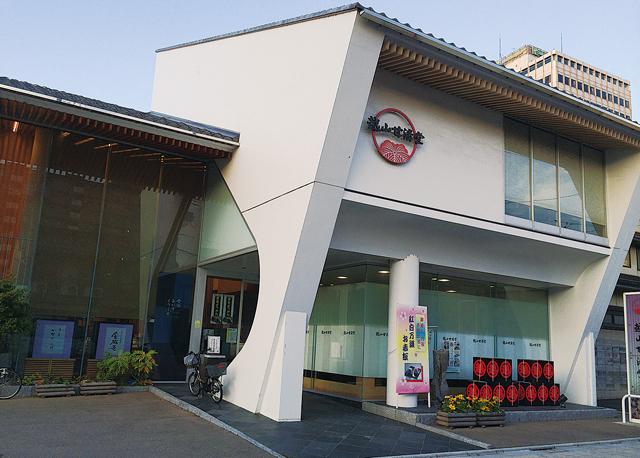 越山甘清堂 本店