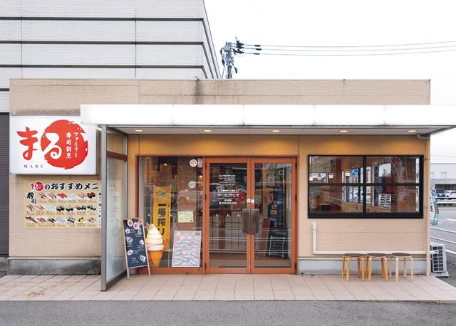 ファミリー寿司・割烹まる アピタタウン金沢ベイ店