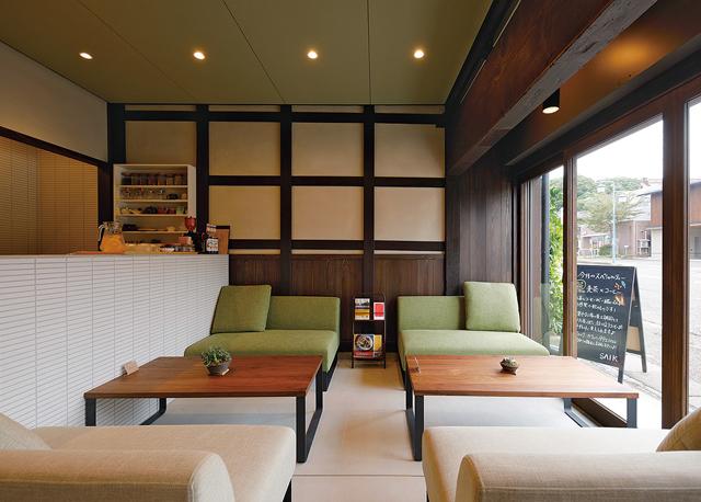 SAIK tea lounge
