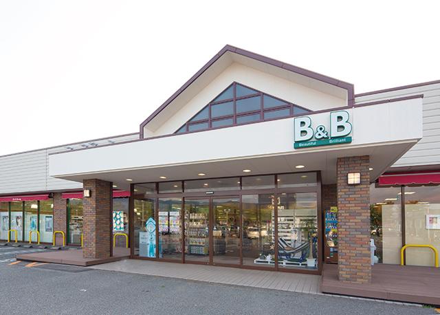 かわいい雑貨とコスメのお店B&B 野々市南店