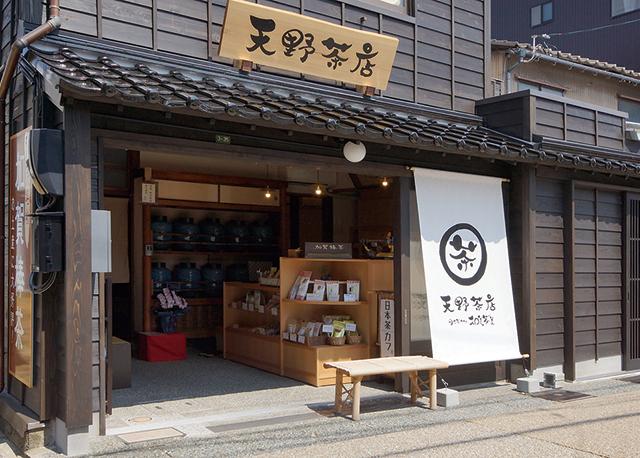 金沢ひがし茶屋街近くのお茶屋さん天野茶店