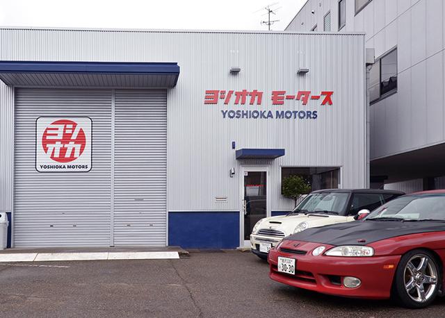 新車&中古車販売・整備・車検ヨシオカ モータース
