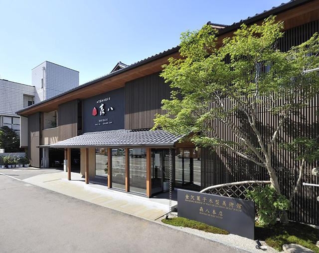 森八 本店/金沢菓子木型美術館
