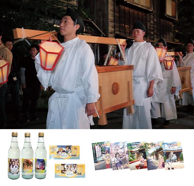 第8回 湯涌ぼんぼり祭り