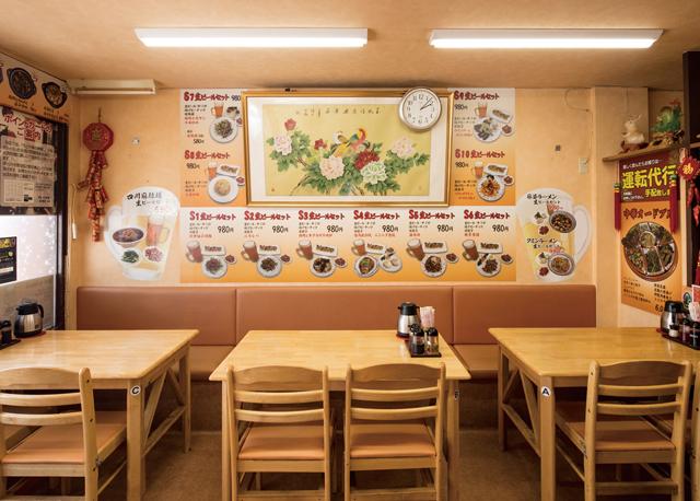 台湾料理和香居