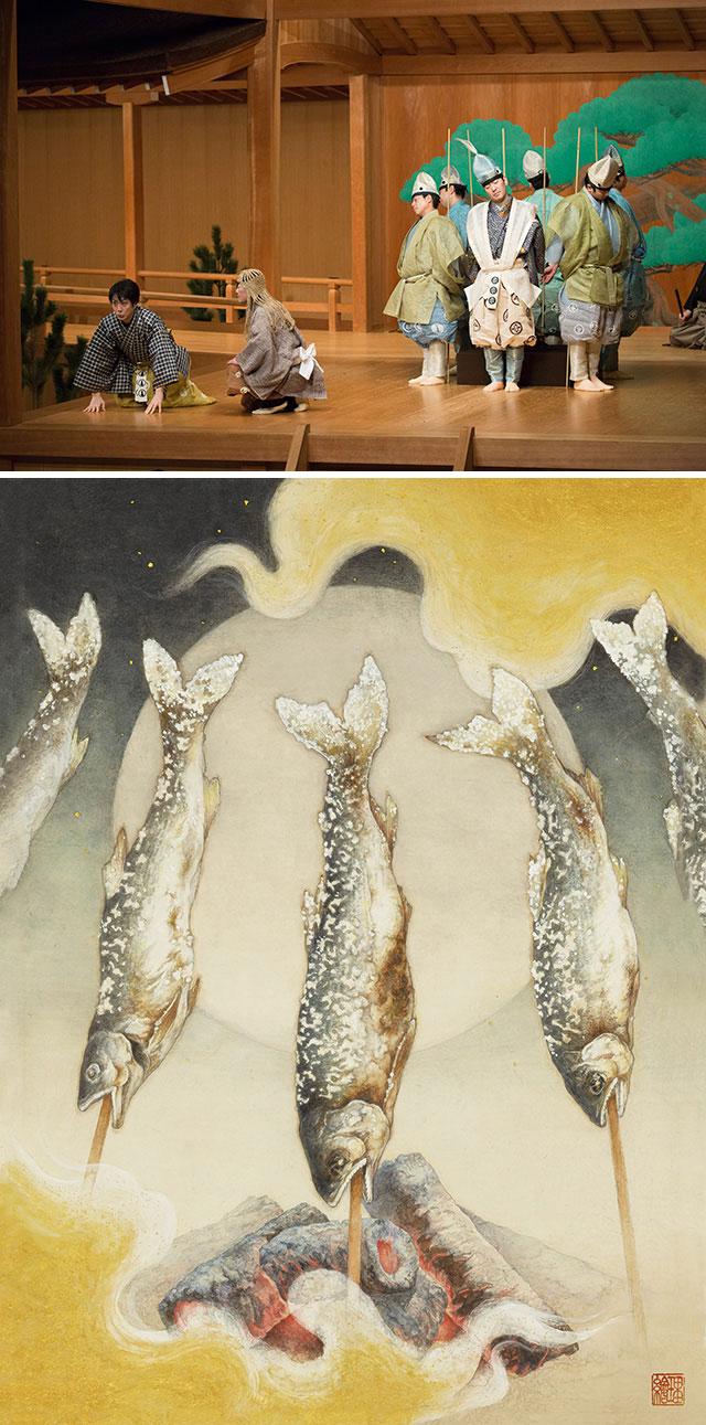 金沢市文化ホールリニューアル公演 新作狂言「鮎」
