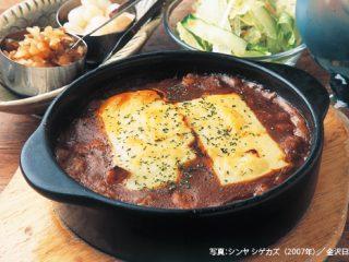 カレー・カフェ JO-HOUSE(ジョーハウス) 高尾台店
