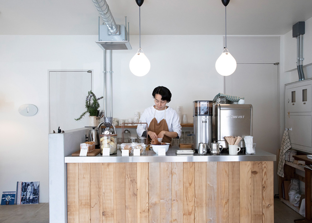 Sixth or Third Coffee Stand