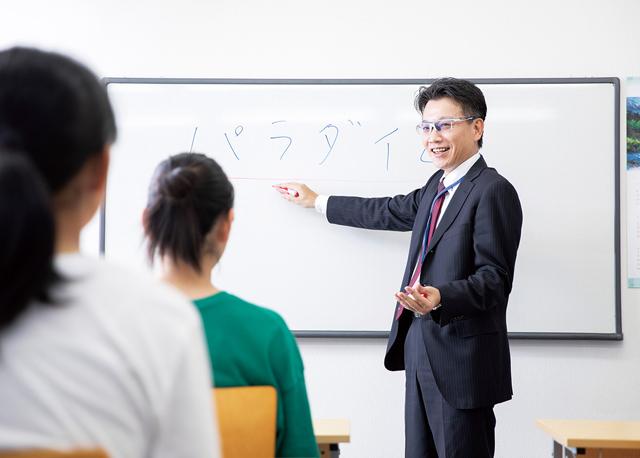 ITTO個別指導学院 直江校