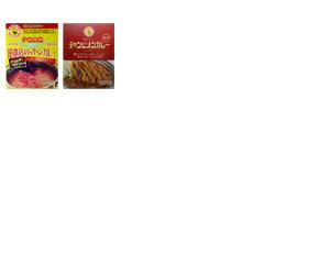 http://www.kanazawabiyori.com/contents/wp-content/uploads/2019/06/pgsub_prettl190701.png