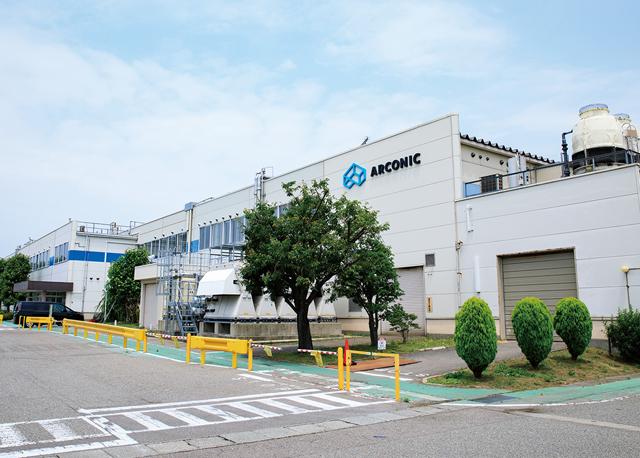 ハウメット・ジャパン株式会社