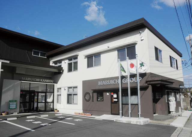 株式会社 丸一観光グループ