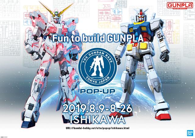 THE GUNDAM BASE TOKYO POP-UP in ISHIKAWA