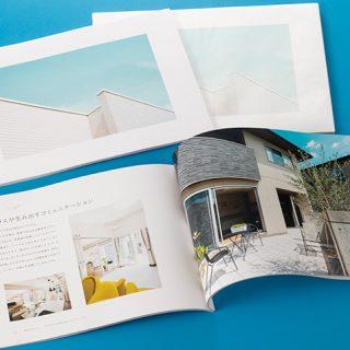 家作りのアイデアと豊富な実例をまとめたコンセプトブックプレゼント