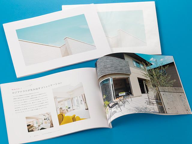キャロットホーム 家作りのアイデアと豊富な実例をまとめたコンセプトブックプレゼント