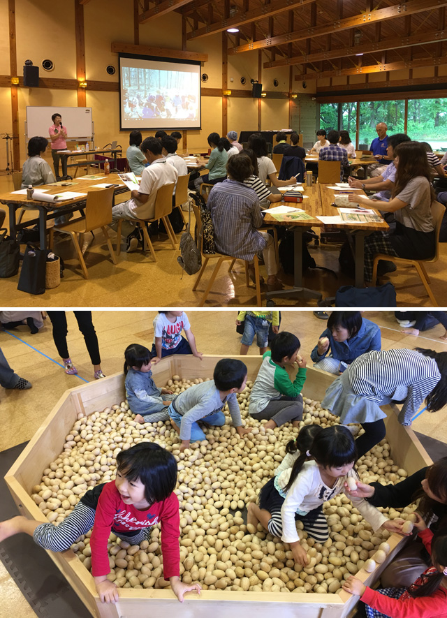2019年度 いしかわ森林環境基金事業 第2回 いしかわ木育セミナー