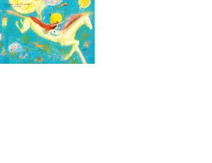 http://www.kanazawabiyori.com/contents/wp-content/uploads/2019/09/prettl191001.png