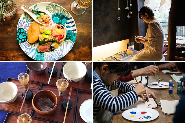 金沢21世紀工芸祭