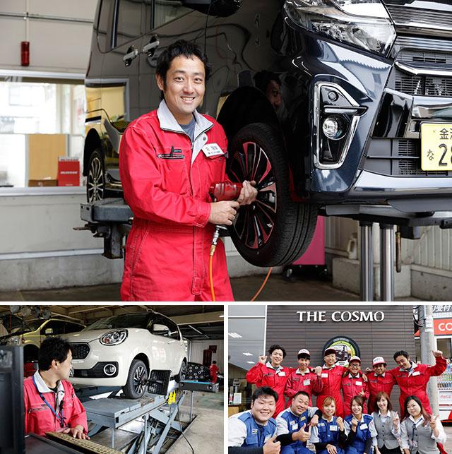 『コスモ自動車』冬タイヤ早期履き替えキャンペーン
