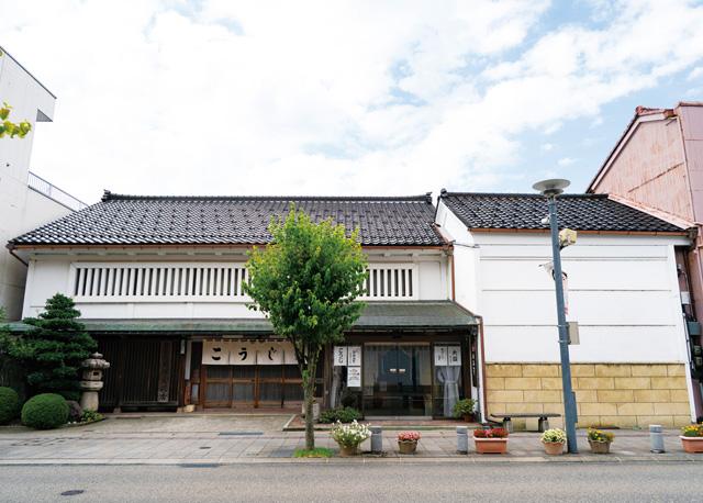 木村屋糀店