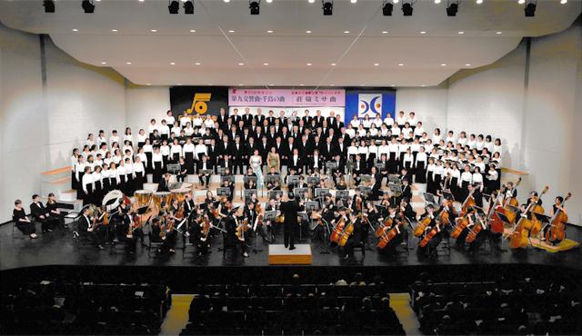 音楽文化国際交流2019 第57回音文協年末公演 第九交響曲・千鳥の曲