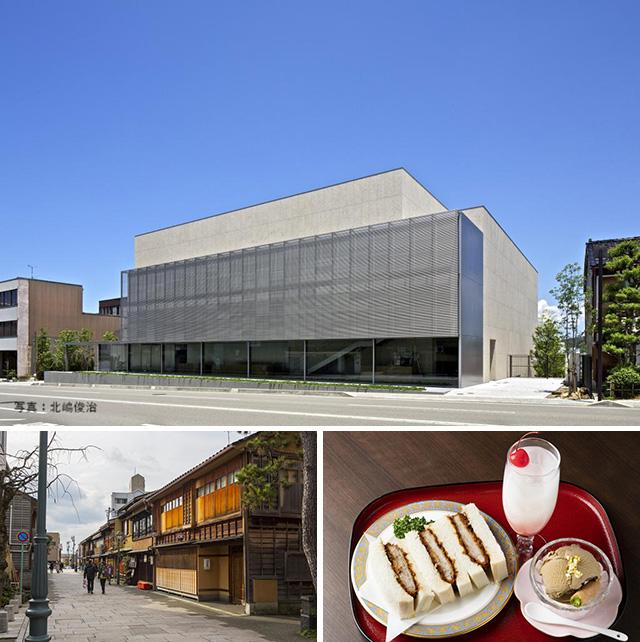 冬の金沢特別まち歩きツアー 金沢建築館周辺さんぽ~にし茶屋街・寺町~