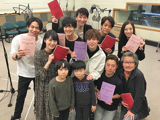NHK-FMラジオドラマ 青春アドベンチャー『時めがね 金沢うた絵巻』