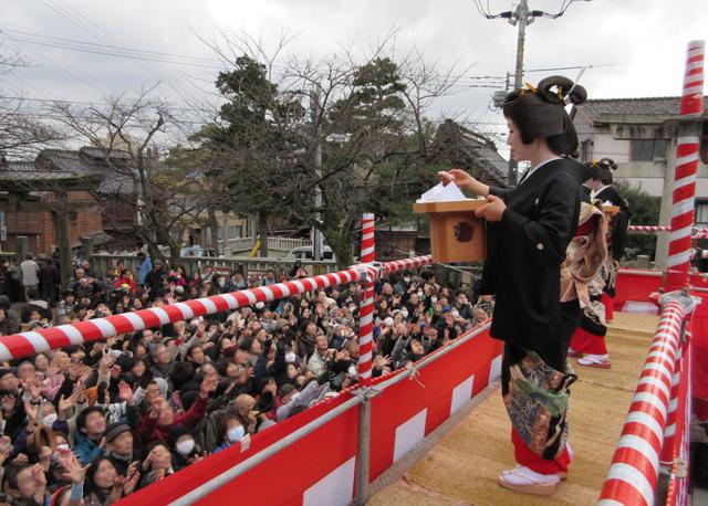 宇多須神社 節分祭
