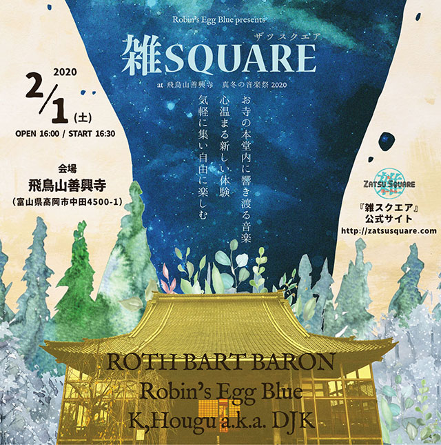 """Robin's Egg Blue Presents 雑SQUARE ~ROTH BART BARON """"けものたちの名前"""" Release Tour~"""
