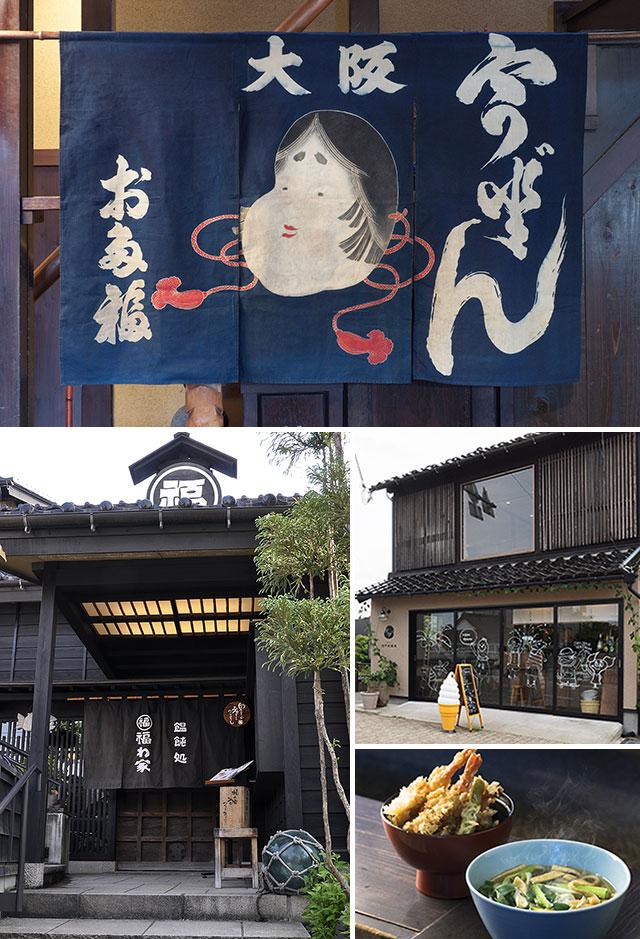 福わ家・小橋お多福・オタバ 創業祭