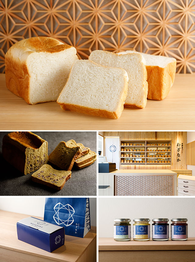 金澤食パン専門店わざなか