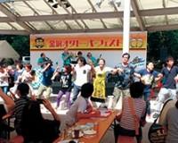 明日より、『金沢オクトーバーフェスト』が、いしかわ四高記念公園で。